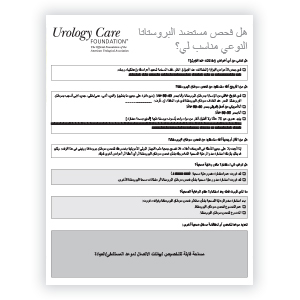 Arabic Prostate Cancer Screening Assessment Tool