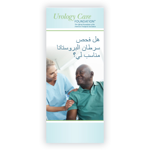 Arabic Early Screening for Prostate Cancer