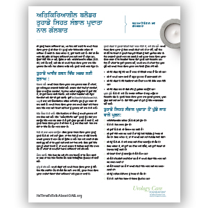 How to Talk to Your Healthcare Provider about Overactive Bladder Punjabi