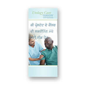Is Prostate Cancer Screening Right for Me? Punjabi