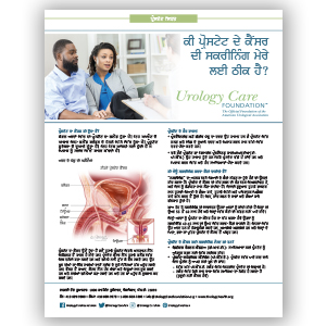 Is Prostate Cancer Screening Right for Me Punjabi