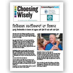 Choosing Wisely - Treatment for Erection Problems Punjabi