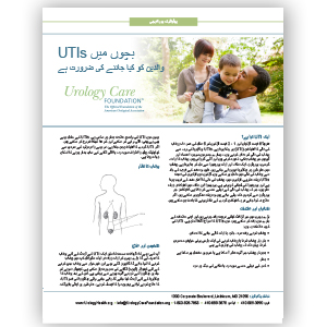 Urdu Urinary Tract Infections in Children
