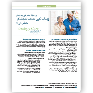 Urdu Life After Prostate Cancer-Urinary Incontinence